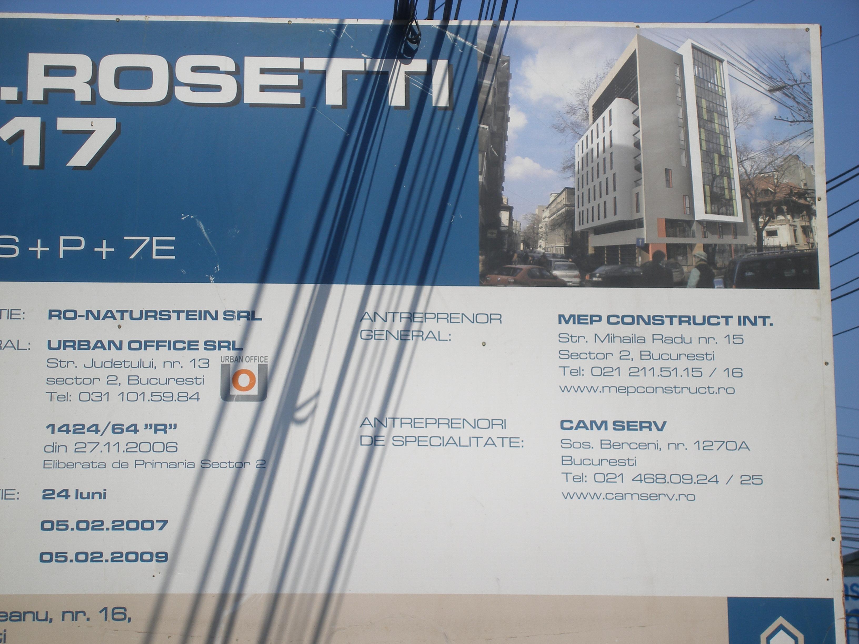 Aditiv in beton - MEP - Imobil birouri - Rosetti 17 - Faza I UNICO PROFIT - Poza 9