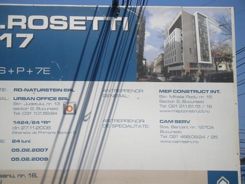 Lucrari, proiecte Aditiv in beton - MEP - Imobil birouri - Rosetti 17 - Faza I UNICO PROFIT - Poza 9