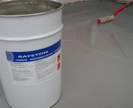 Tratamente de impermeabilizare pentru suprafete din beton