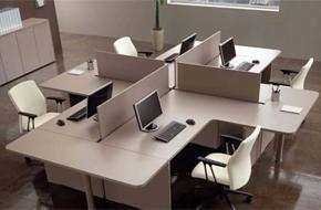 Birouri operative HANSEN ofera o gama variata de birouri operative marca About Office.