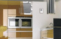 Sisteme de ventilare AERECO
