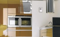 Sisteme de ventilare O ventilatie optima incepe prin a alege corect solutia tehnica. Aceasta depinde de cerintele stabilite prin proiect (reducerea costurilor cu incalzirea, imbunatatirea calitatii aerului, reducerea costurilor pentru constructie, usurinta in exploatare si intretinere etc.), de locul in care se amplaseaza, in special in cazul caselor renovate unde trebuie adaptata la arhitectura existenta. Aereco va pune la dispozitie o gama variata de sisteme de ventilare.