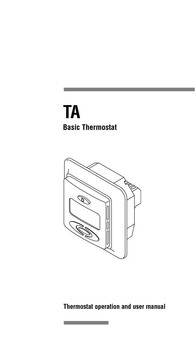 instructiuni montaj  utilizare termostat de baza r