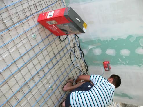 Sistem de incalzire electrica prin pardoseala RAYCHEM - Poza 141