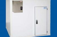 Camere frigorifice modulare MTH