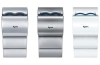 Uscatoare de maini  Uscatoarele de maini Dyson sunt cea mai rapida solutie de uscare a mainilor. Sunt folosite pentru utilizarea in toalete publice, sunt foarte rapide.