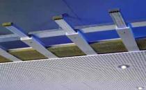 Sisteme de tavane cu placi perforate acustice din gipscarton Cleaneo Sunt recomandate in incaperi cu cerinte acustice speciale. Placile Knauf Cleaneo® sunt placi din gipscarton speciale cu suprafete perforate in diverse  modele. In functie de tipul de placa si de dispunerea perforatiilor se  pot realiza tavane acustice cu suprafata continua sau elemente de design  speciale. Este oferita clasa de rezistenta la foc F30 doar de jos in sus sau, alternativ, doar de jos in sus si de sus in jos (D124).