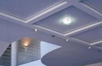 Sisteme de tavane din placi de gipscarton KNAUF