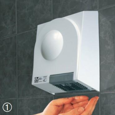 Uscatoare pentru maini automate si manuale VORTICE - Poza 1