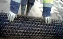 Geogrile TriaAx Geogrilele TriAx au inaltimea nervurii mai mare in comparatie cu  geogrilele biaxiale conventionale. Incercari de trafic si modelare  analitica au fost intreprinse pentru a compara nivelul de performanta  dintre cele doua tipuri de geogrila cu diferite inaltimi de nervura  intr-un strat stabilizat mecanic. Geogrilele triaxiale de la Tensar International asigura performanta in  stabilizari si armari ale fundatiilor.
