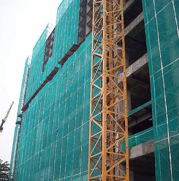 Plase pentru constructii IRIDEX GROUP PLASTIC - Poza 4