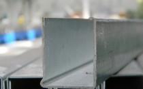 Armatura pentru profile PVC Armaturile pentru profile PVC sunt folosite ca profile de sustinere a ramelor si tocurilor pentru sistemele de usi si ferestre cu profile din PVC, asigurand o rigidizare si o rezistenta sporita a tamplariei in timp. Caracteristici: Armaturile pentru profile PVC sunt de tip U, C, Z şi L, sunt realizate din otel zincat cu grosimi intre 1 si 2 mm, fapt ce confera o excelenta protectie anticoroziva. MBS poate produce armatura pentru toate marcile de profile PVC existente pe piata.