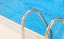 Sisteme de hidroizolatie Sistemul Ceresit de hidroizolatie pentru spatii umede in domeniul privat, Sistemul Ceresit de hidroizolatie pentru spatii umede in domeniul public, Sistemul Ceresit de hidroizolatie pentru placari pe balcoane si terase, Sistemul Ceresit de hidroizolatie pentru suprafete expuse agresiunii chimice, Sistemul de hidroizolatie pentru piscine in domeniu privat sau hotel, Sistemul de hidroizolatie piscine pentru fitness & wellness, Sistemul de hidroizolatie pentru piscine cu uz medical, Sistemul de hidroizolatie pentru piscine sportive