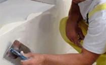 Sisteme de finisare pereti Sistemul de finisare pereti la interior Sistemele de glet Ceresit sunt inovative si profesionale, asigura finisarea perfecta a peretilor, prezinta aderenta puternica la suport si o rezistenta foarte buna la fisurare.
