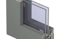 Profile din aluminiu pentru usi REYNAERS ALUMINIUM ofera o gama de profile din aluminiu pentru usi.Sistemele de profile CS 68, CS 77 au 3 camere care combina perfect nivelurile ridicate de izolare termica cu siguranta.