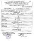 Produs pentru ignifugarea lemnului Magma International - MAGMA FIRESTOP SBP10