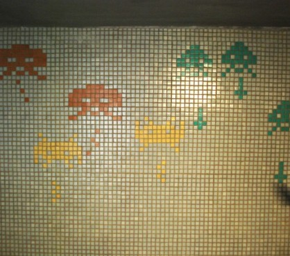 Mozaic baie 26 Top mosaic - Poza 2