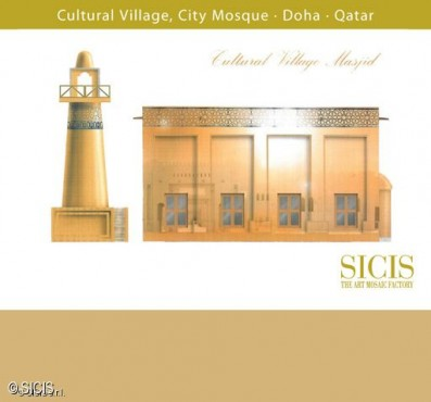 Qatar - Cultural Village, Doha SICIS - Poza 1