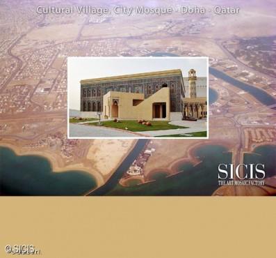Qatar - Cultural Village, Doha SICIS - Poza 2