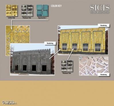 Qatar - Cultural Village, Doha SICIS - Poza 3