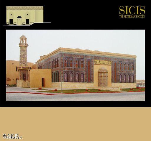 Qatar - Cultural Village, Doha SICIS - Poza 4