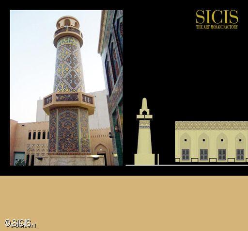 Qatar - Cultural Village, Doha SICIS - Poza 5