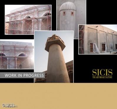 Qatar - Cultural Village, Doha SICIS - Poza 8