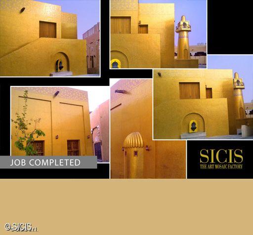 Qatar - Cultural Village, Doha SICIS - Poza 9