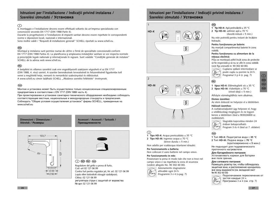 Pagina 14 - Baterie cu senzor electronic pentru lavoar SCHELL CELIS E Tip HD-K, CELIS E Tip HD-M ...