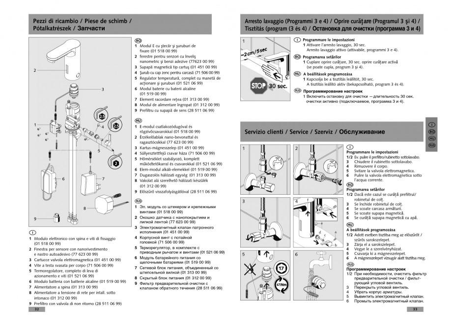 Pagina 17 - Baterie cu senzor electronic pentru lavoar SCHELL CELIS E Tip HD-K, CELIS E Tip HD-M ...