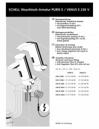 Baterii cu senzor electronic pentru lavoare - alimentate de la retea