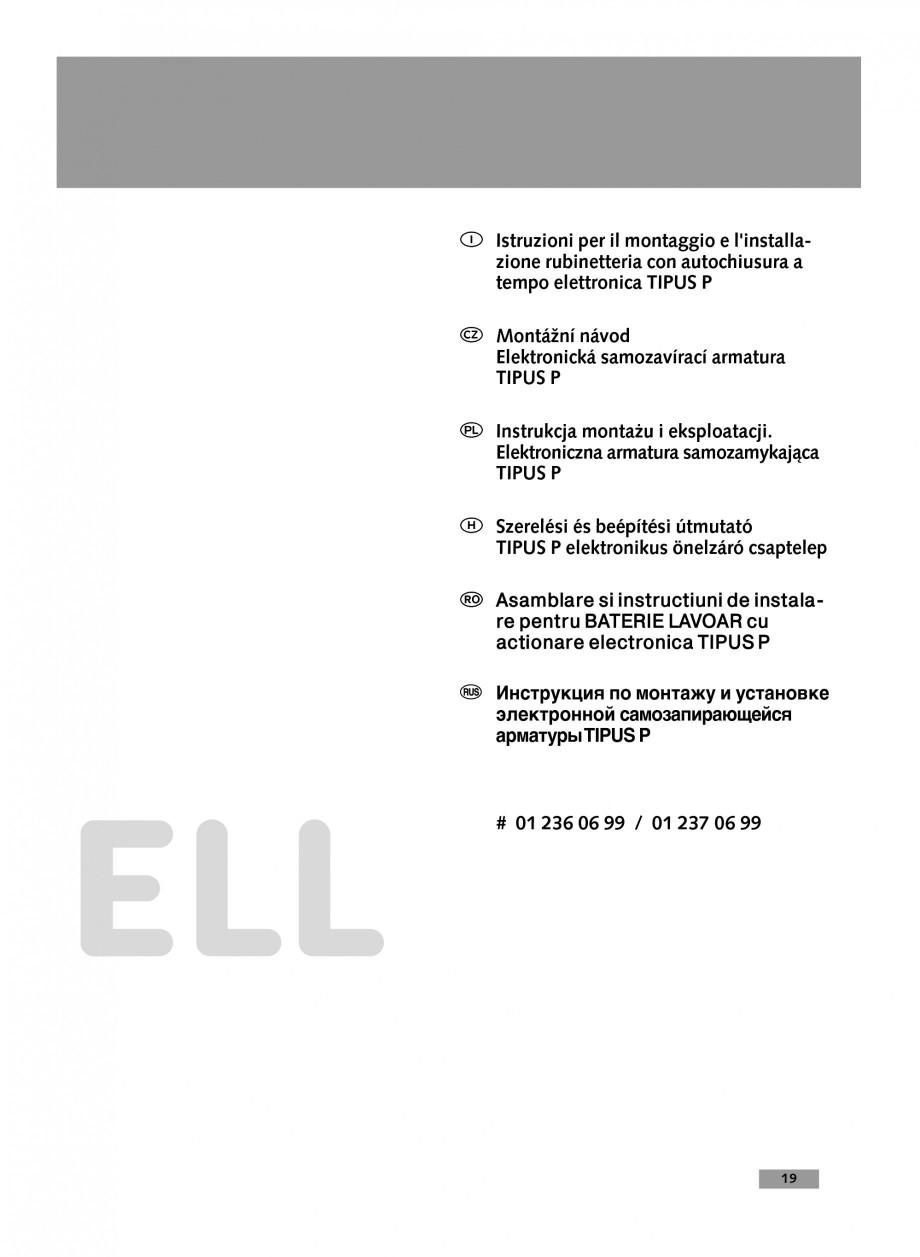 Pagina 19 - Baterie cu temporizare pentru lavoar SCHELL Instructiuni montaj, utilizare Engleza,...