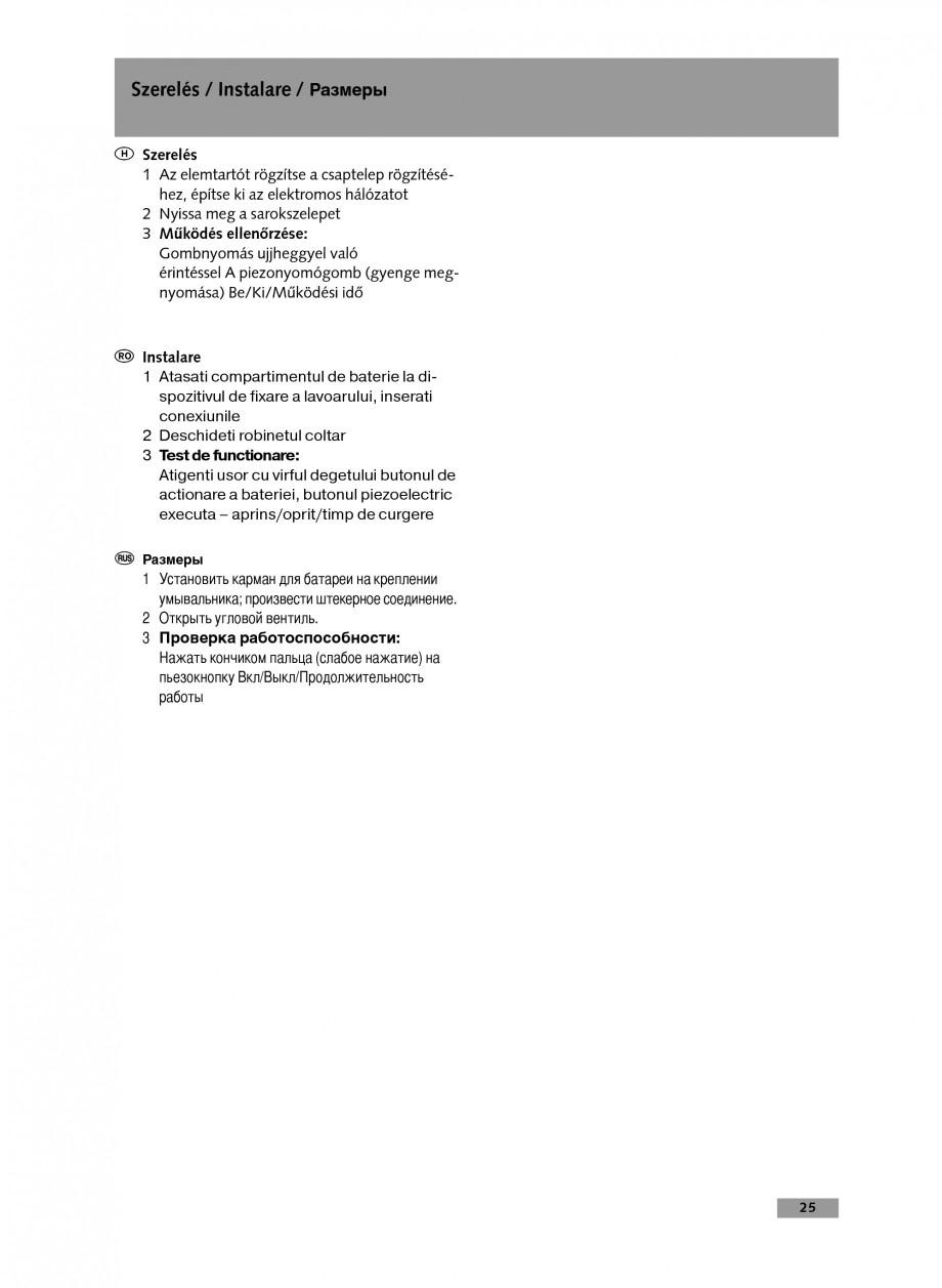 Pagina 25 - Baterie cu temporizare pentru lavoar SCHELL Instructiuni montaj, utilizare Engleza,...