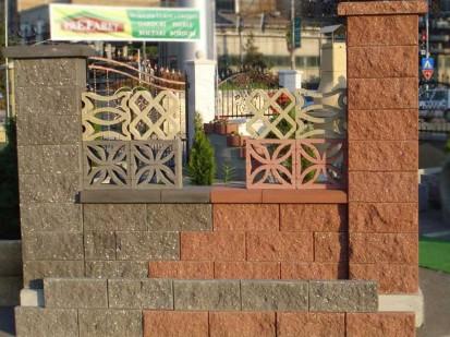 Gard Split crem/rosu Split Gard modular