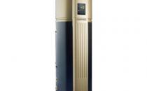 Pompe de caldura pentru prepararea apei calde menajere Pompa de caldura aer/apa pentru prepararea apei calde menajereCOOLWEX dispune de un design atractiv si functionare silentioasa, flux de aer recirculat de 500mc/h, compresor de inalta eficienta, serpentina pentru circuit solar optional, cel putin 68% se obtine din aer si restul din energie electrica, program antilegionella - incalzire periodica a apei la peste 60 grade C, evacuarea aerului rece poate fi folosit la racirea spatiului pe timpul verii, boiler-ul este din inox si asigura o durata mare de viata.