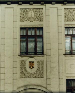 Consolidare, Reparatii Capitale, Refunctionalizari la Spatiile existente, la sediul Tribunalului - Brasov, 2000-2004  - Poza 2