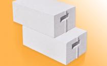 BCA - beton celular autoclavizat  Betonul celular autoclavizat Celcoeste un material cu o structura alveolara care contine cca 60% (in volum) pori inchisi de forma sferica cu diametrul sub 1 mm, uniform distribuiti in masa betonului.