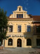 15 (Alpha Bank Bistrita) | Usi de exterior din lemn stratificat  |