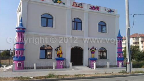 Gradinita Fun House Slobozia VOPO - Poza 1
