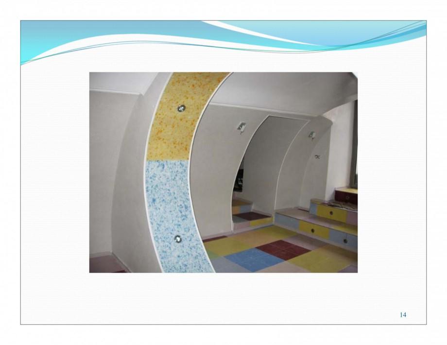 Pagina 14 - Tencuiala decorativa din bumbac EUROMATT EUROMATT Catalog, brosura Romana