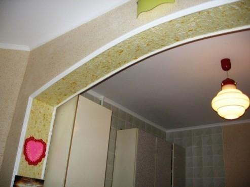 Prezentare produs Tencuiala decorativa din bumbac EUROMATT - Poza 19