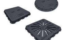 Capace pentru canalizare din material compozit Capacele pentru canalizare Kio sunt fabricate din material compozit. Greutatea acestor capace este cu pana la 70% mai mica decat capacele din fonta obisnuita.