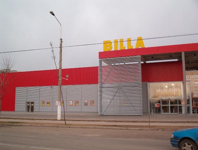 Supermarket Billa Braila CLASSIC DOME - Poza 1