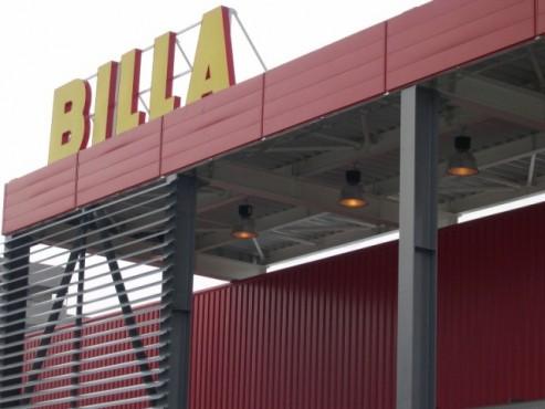 Supermarket Billa Braila CLASSIC DOME - Poza 3