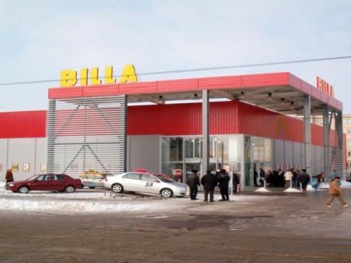 Supermarket Billa Deva CLASSIC DOME - Poza 1