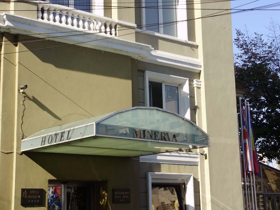 Copertina sticla securizata Hotel Minerva SAINT GOBAIN GLASS - Poza 1