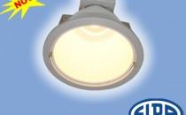 Spoturi, proiectoare si proiectoare pentru spatii largi Spoturi ELBA pentru iluminatul ambiental, de veghe, de orientare sau decor architectural. Proiectoare ELBA pentru iluminatul ambiental si arhitectural de exterior.