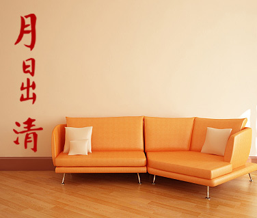 Prezentare produs Stickere, folii decorative Beestick - Poza 67