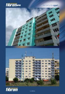 Exemple de utilizare Termoizolatii cu polistiren extrudat FIBRANxps - Poza 5