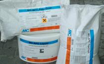 Tratamente de impermeabilizare pentru suprafete din beton Suprafetele din beton in contact permanent cu apa necesita o protectie speciala, mai ales cand apa si poluantii pot penetra fisurile. Solutia MC-Bauchemie este sistemul de protectie flexibil MC-APC, care se aplica prin sprayere cu tehnologia intramoleculara si care nu necesita protectie in timpul intaririi. MC-APC protejeaza suprafetele din beton in contact cu apa: bazine cu apa potabila,  bazinele colectoare a apelor meteoritice, bazinele cu apa pentru stingerea incendiilor, bazine ale turnurilor de racire, bazine de sedimentare finala, bazine pentru sisteme de sprinklere.